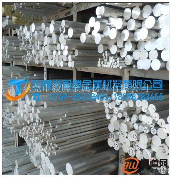 耐磨铝合金棒 A1100纯铝六角棒