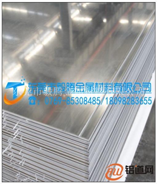 可切割铝合金 A6061铝板 H20薄板