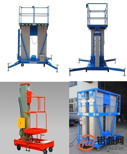 铝合金升降机厂家铝合金式升降机定制