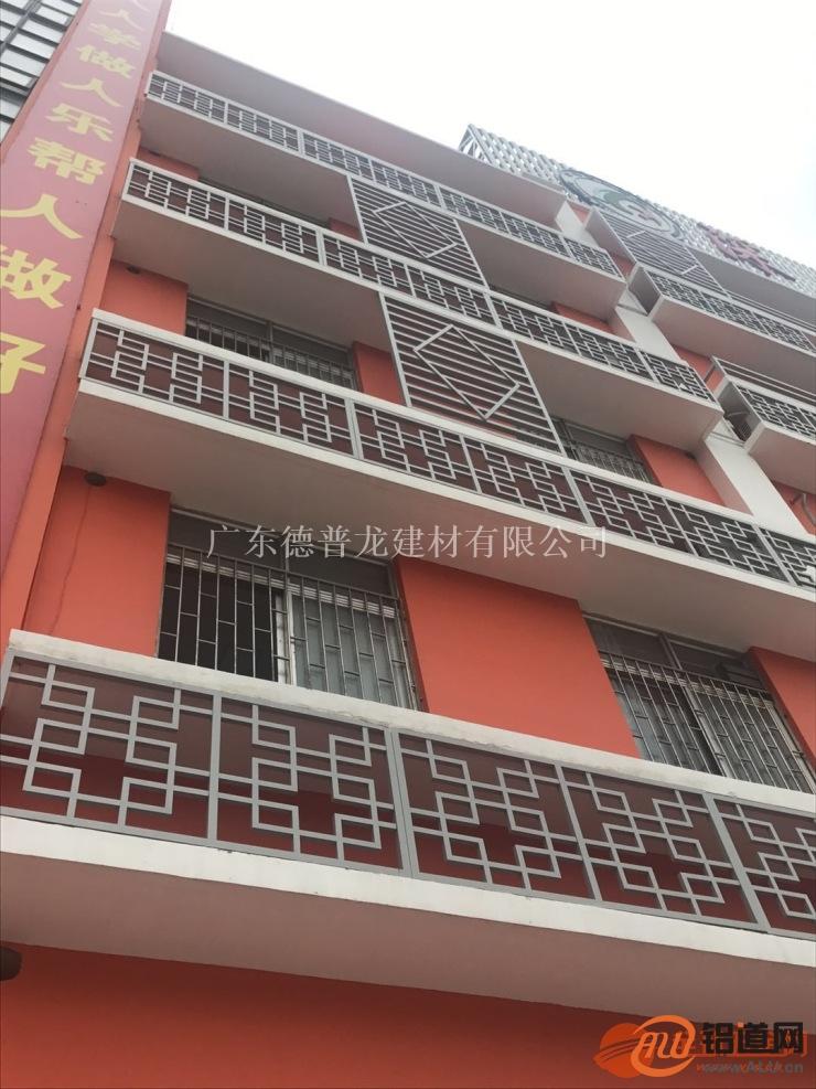 校庆深圳小学墙身空调护栏西字格铝窗花加工