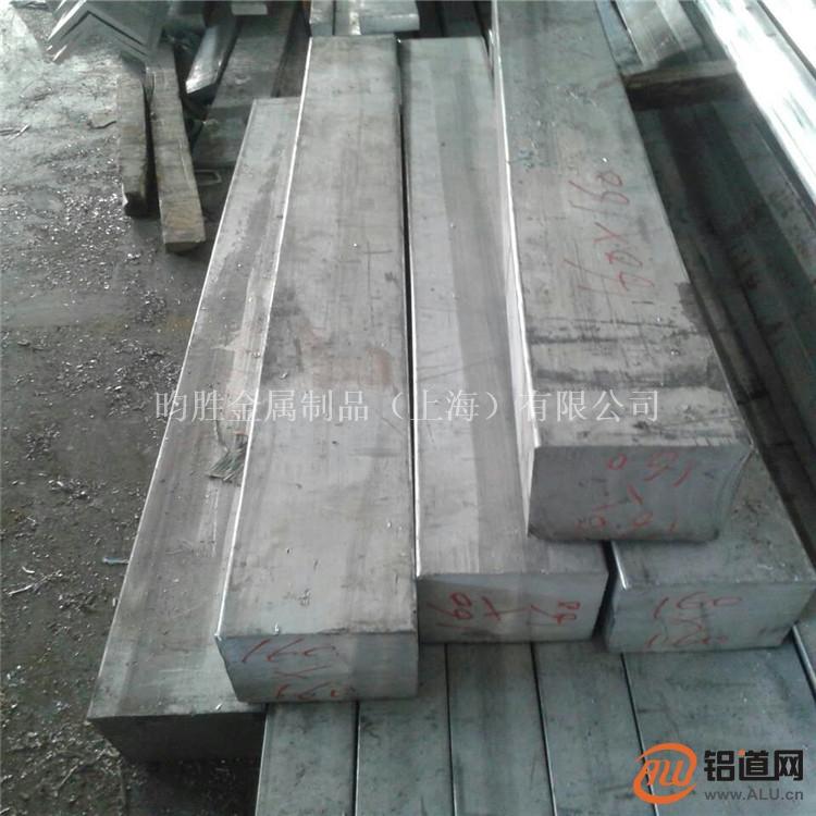 型材5083合金铝产品上海直销