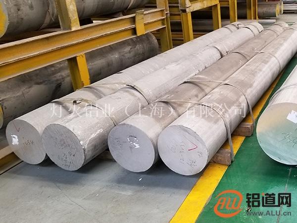 6063铝棒6063T6铝棒