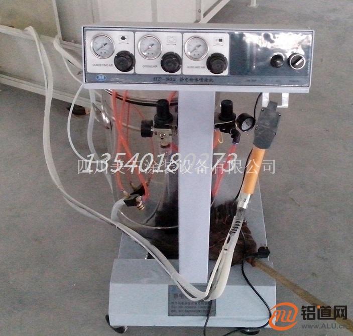 粉末静电喷涂机设备