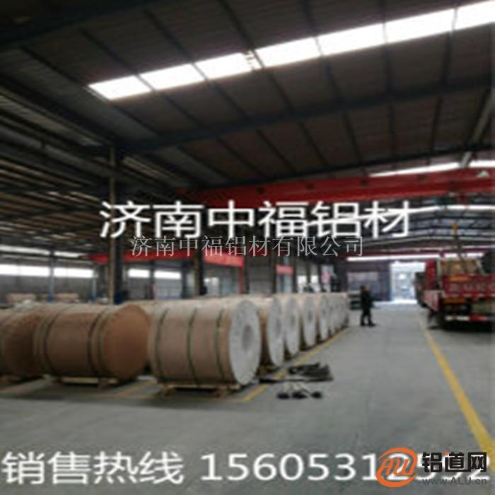 山东铝皮厂生产管道保温用铝皮