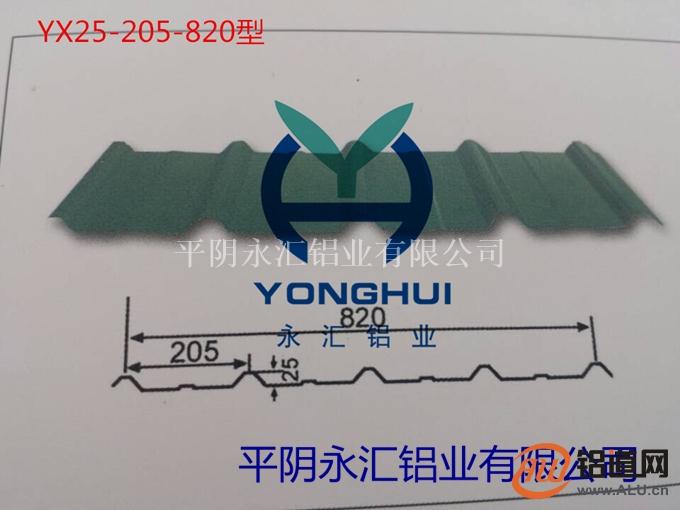 820压型瓦楞合金铝板