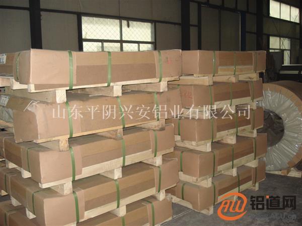 山东铝板生产厂家铝板加工
