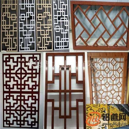 贵阳图纸定制木纹色仿古铝窗花厂家
