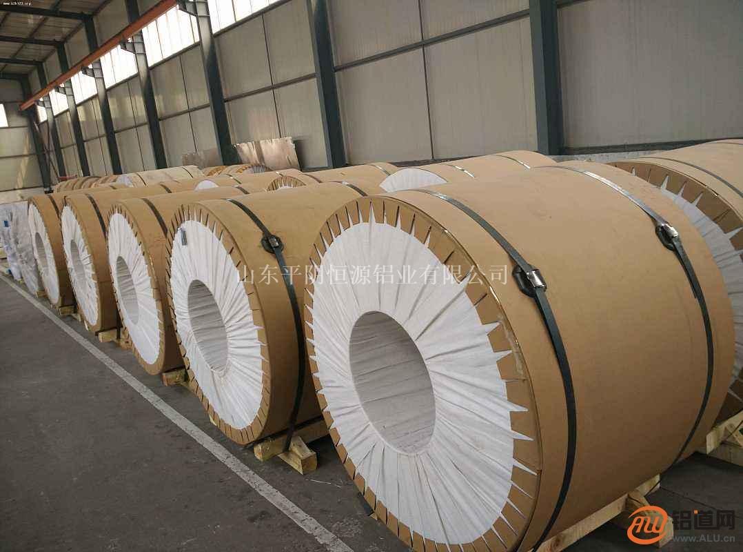 厂家供应 1060山东铝卷-济南保温铝卷