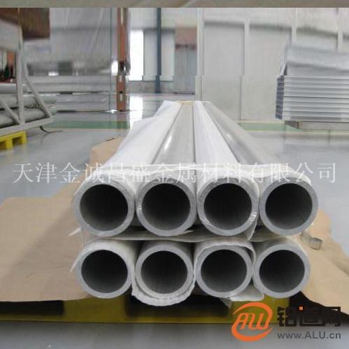 5454铝管,厚壁2A12铝管