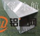 烟台LD2铝管批发厂家