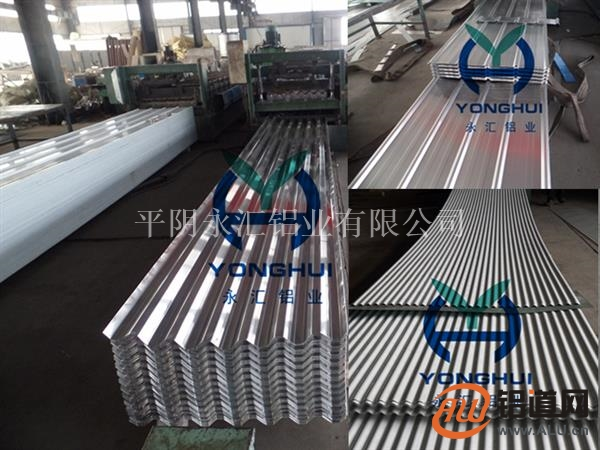 750型铝合金压型瓦楞铝板
