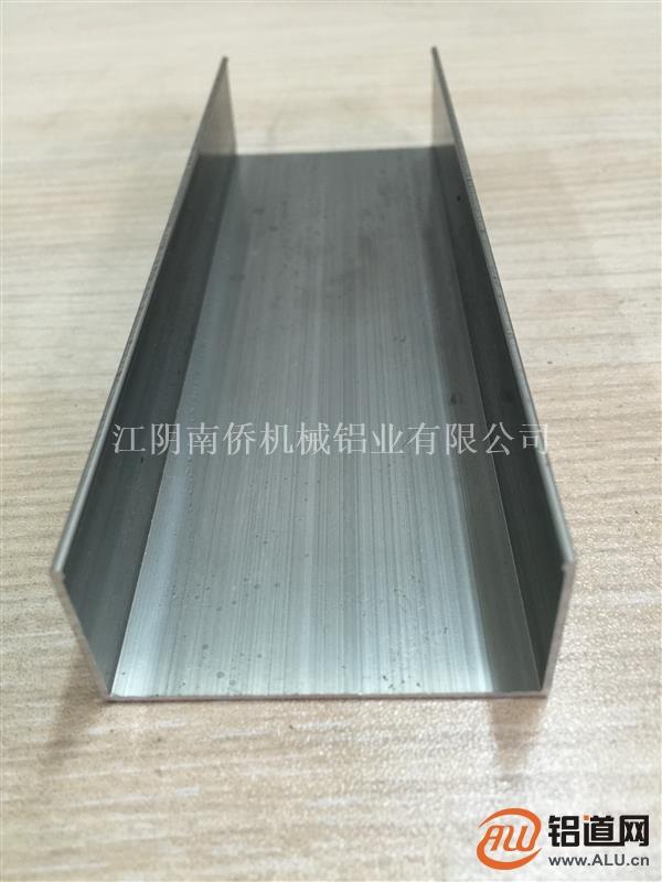 江阴净化铝型材厂出售现货电泳香槟50槽铝