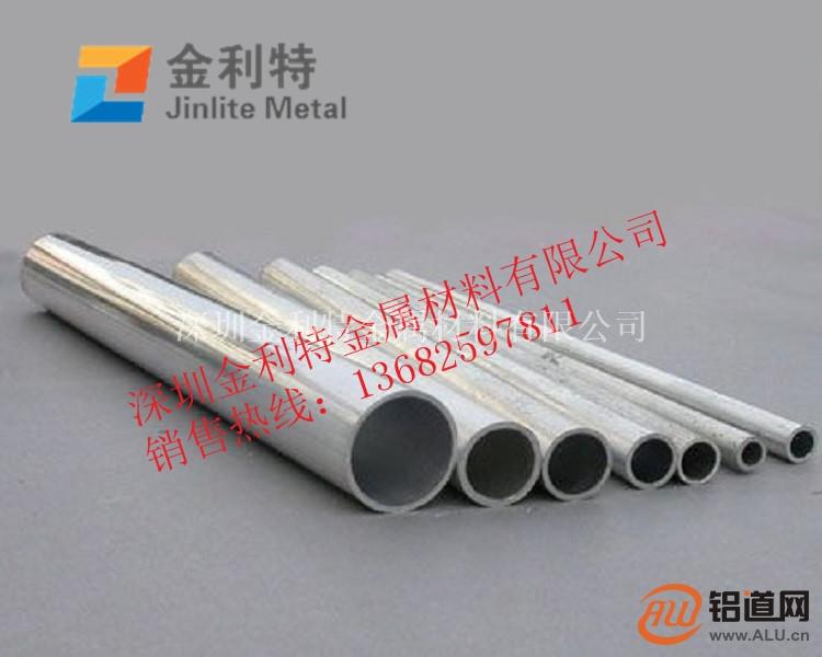 成批出售2024铝合金管环保铝盘管