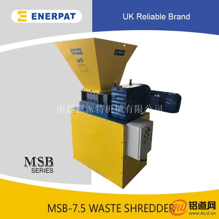 多用途新型化工桶破碎机 品质保证