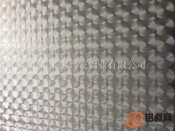 山东瓦楞铝板厂家磨花铝板厂家