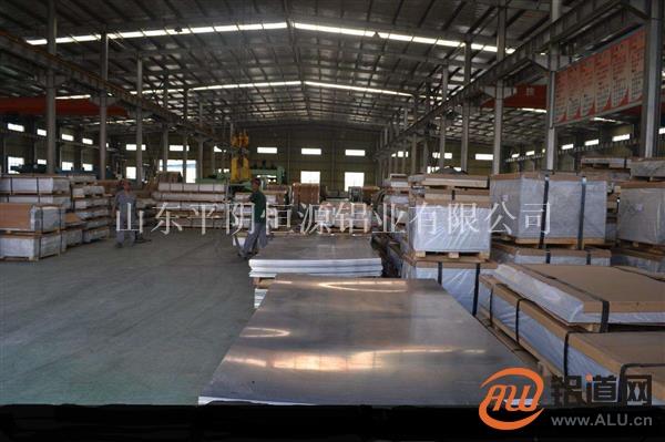 中厚铝板、铝卷、合金铝板、防锈铝板