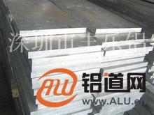 直销AL3003-T6铝排、国标5052氧化角铝