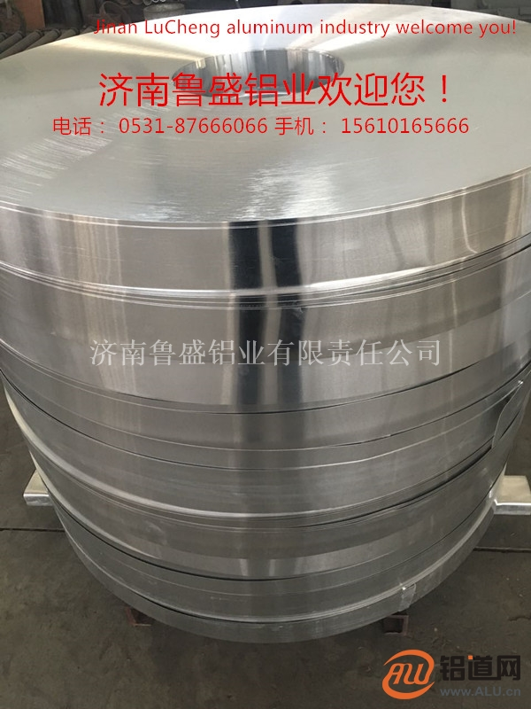 分切铝带规格齐全质量可靠价格优惠