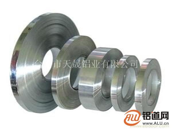 天晟制造铝带