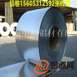 橡塑铝皮外护铝皮工程