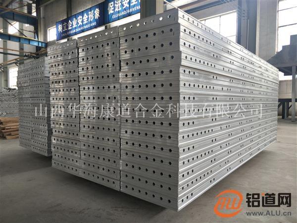 铝模板标准件