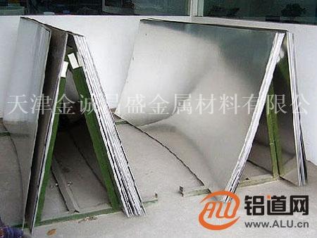 枣庄6061铝板,铝板带