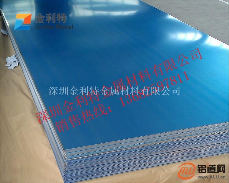 5052H32铝合金板  5052铝板厂家直销