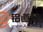 合金六角铝6061铝棒批发商