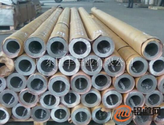 6063国标氧化铝管