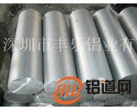 铝合金棒2A03成分、3003合金铝方棒