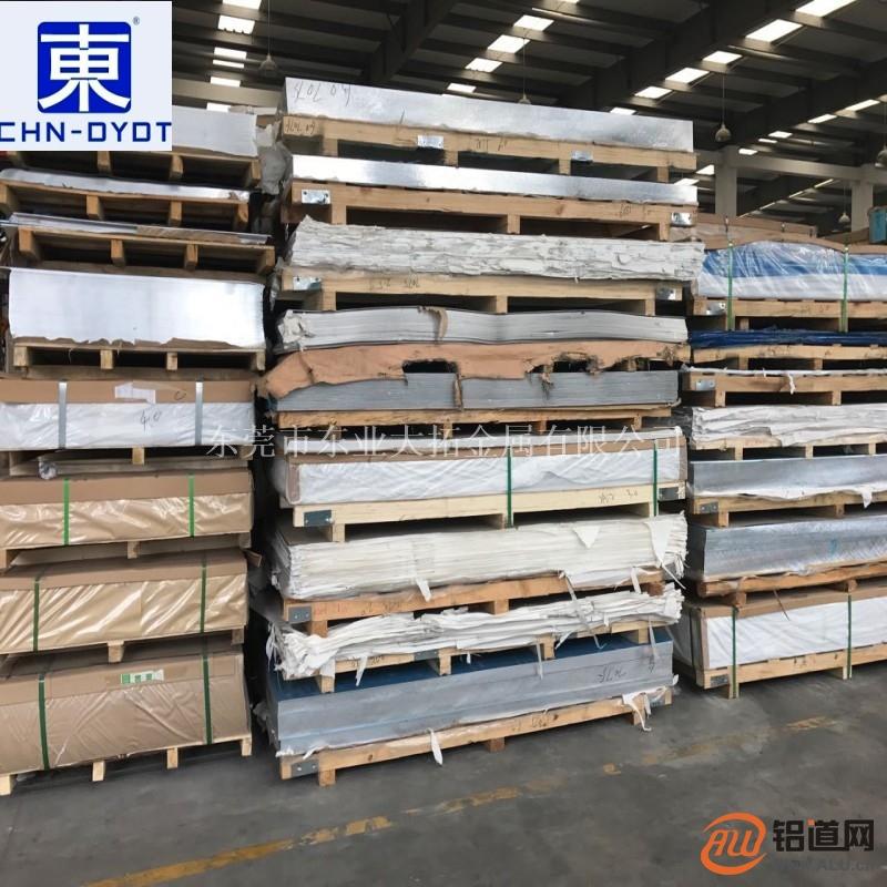 耐腐蚀2024铝板 2024超硬铝板