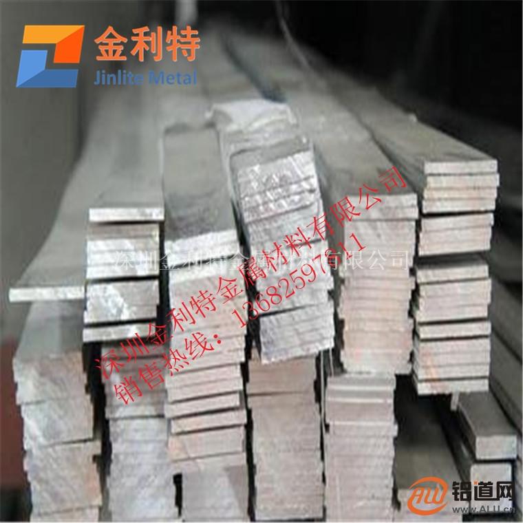 供应6061铝排  超宽6063铝排