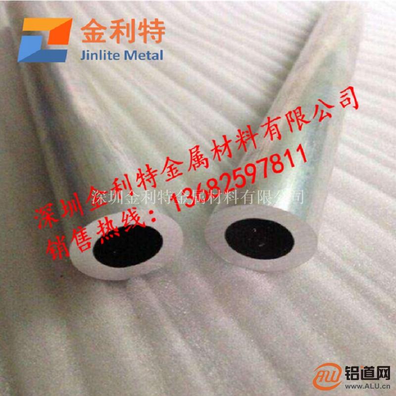 供应内外光滑6063精抽铝管