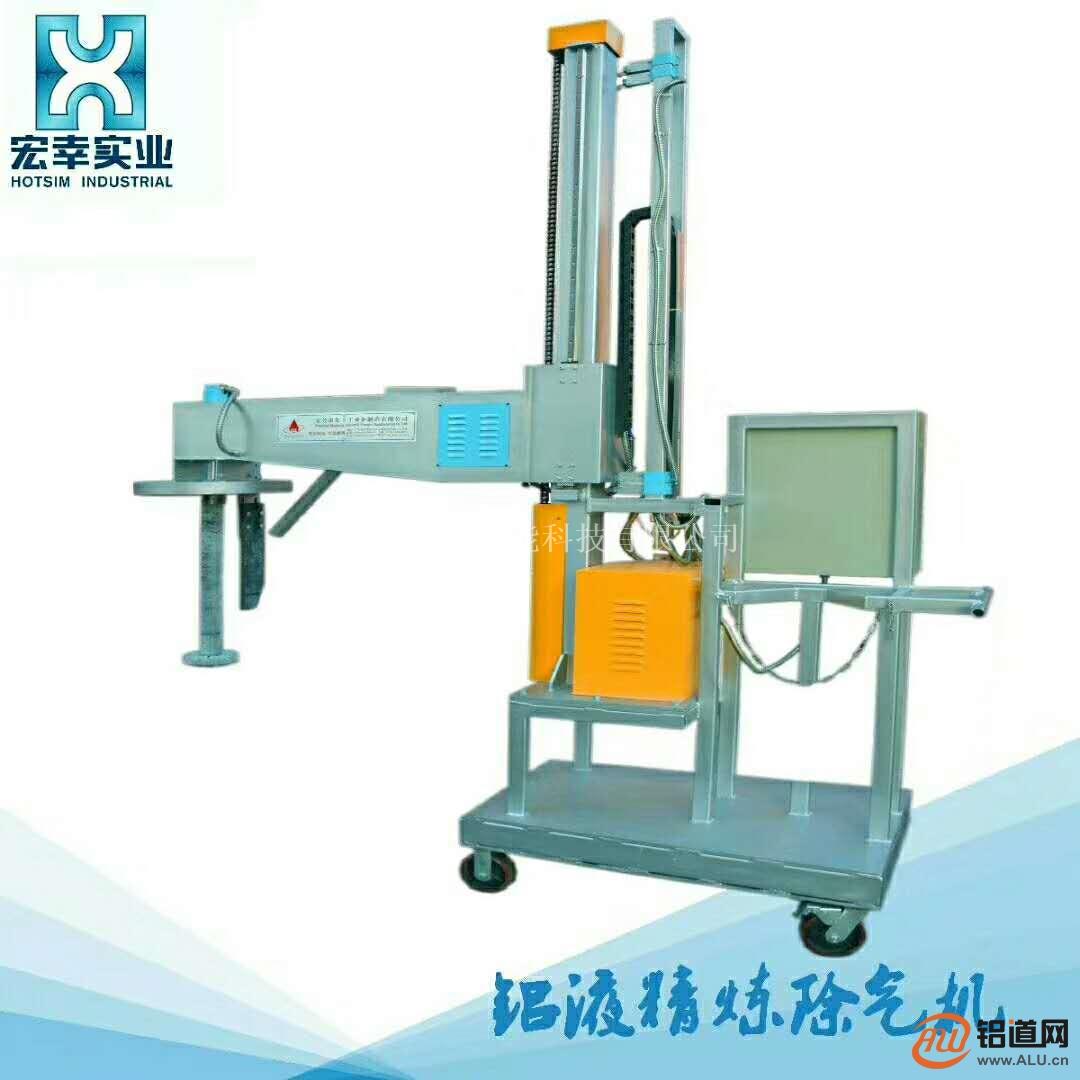 HXGPF-102铝合金溶液精炼除气机