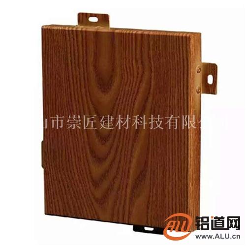 铝单板幕墙幕墙供应商 幕墙铝单板规格