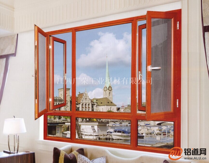 ?门窗型材隔热断桥型材幕墙型材