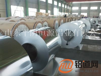 铝皮管道保温0.5mm铝板0.6mm铝卷