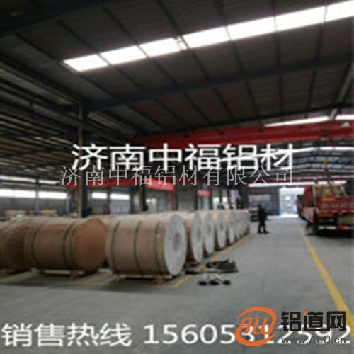 保温铝皮报价、热卖促销铝卷产品