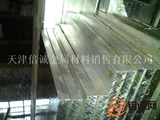 5083铝方管 铝矩形管 角铝