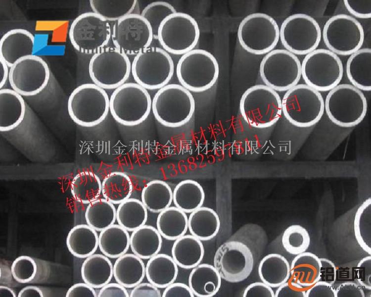 2024铝无缝管  7075空心铝管