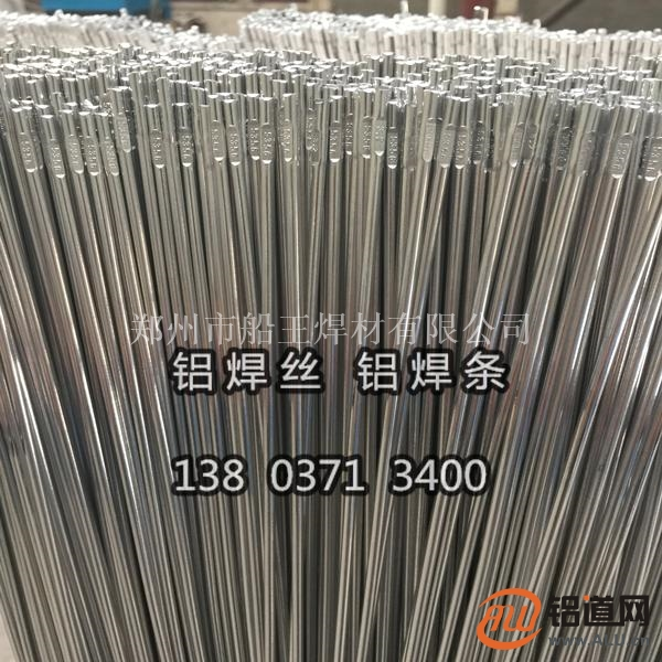 铝焊条5356多少钱一公斤