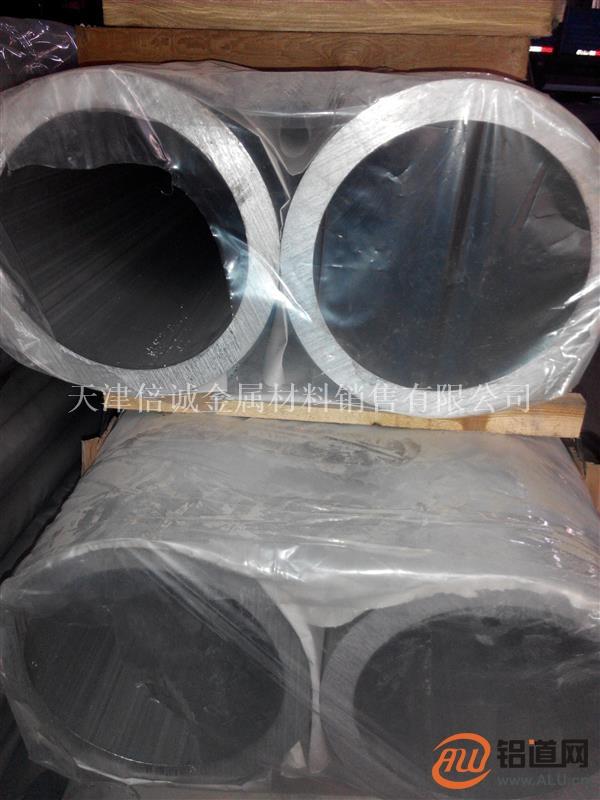 防锈铝管 合金铝管 薄壁铝管 铝方管