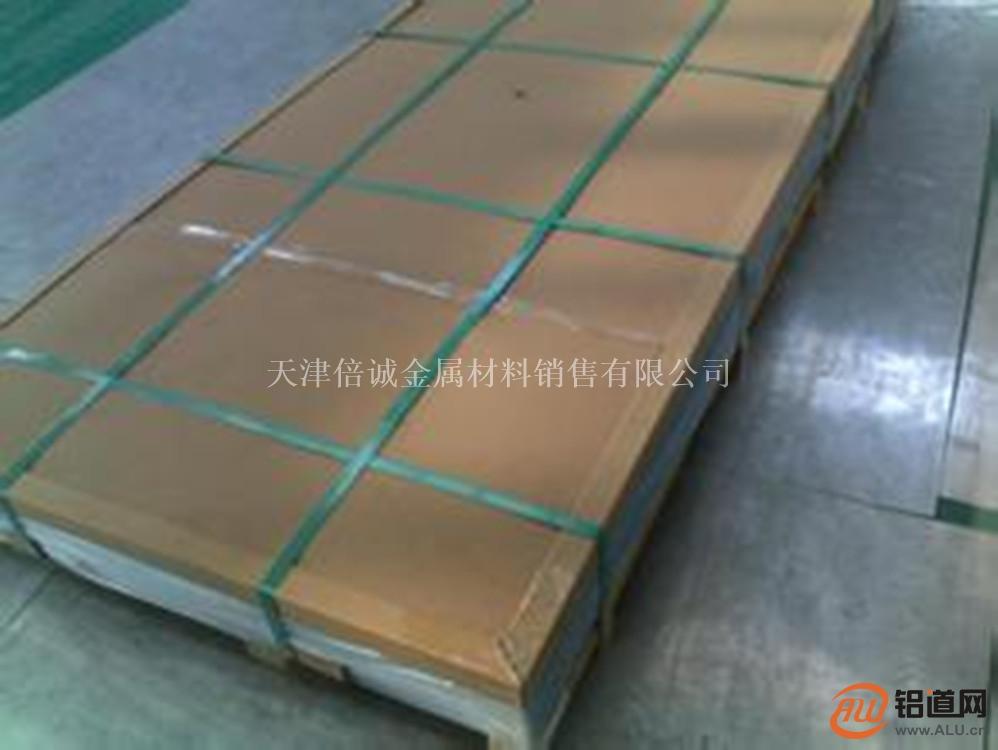 定做工业建材 异形铝材 异形铝管 非标铝管
