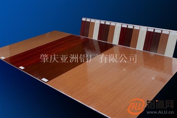 环保铝地板