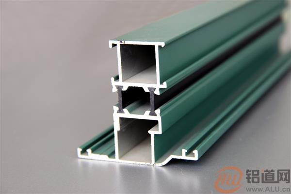 南亚牌铝型材门窗料
