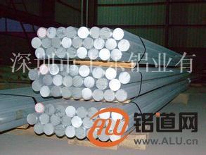 6061挤压氧化铝棒生产商、7075模具铝棒