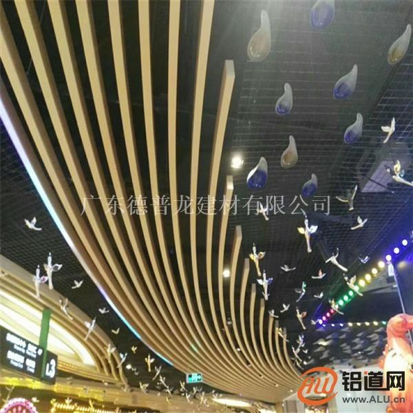商城装饰木纹弧形铝方通