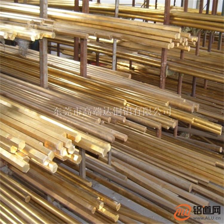 直径4.0黄铜棒C2680黄铜棒