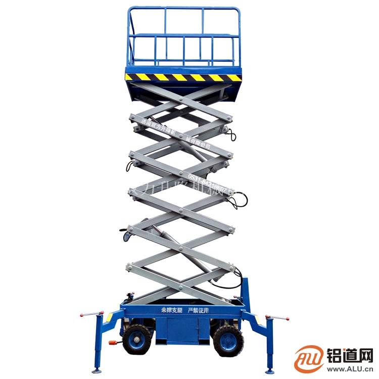 14米升降机 宜城市电动升降平台制造