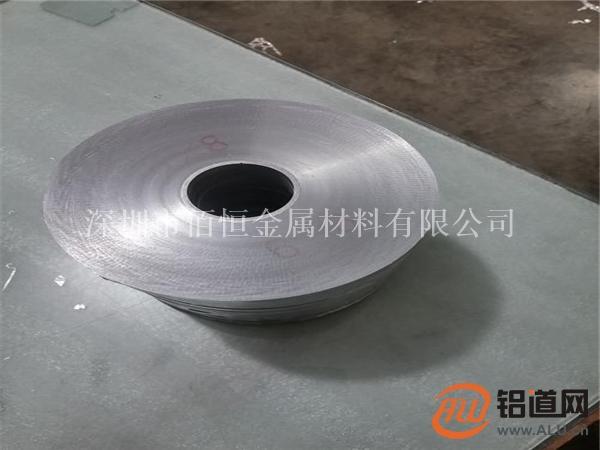 国标1070铝箔 1100超薄铝箔 电子烟用铝箔